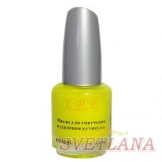 Масло для смягчения и удаления кутикулы желтое 18мл