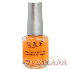 Масло для смягчения и удаления кутикулы оранжевое 18мл
